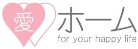 愛知県日進市にある介護施設の愛ホーム
